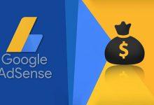 Photo of جوجل أدسنس Google AdSense مزايا وخدمات متعددة