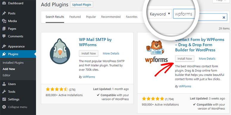 تثبيت WPForms