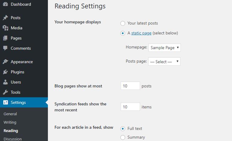 إعداد الصفحة الرئيسية الثابتة